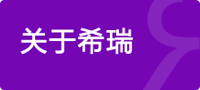 关于竞博jbo官网